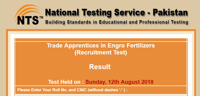 NTS Test Result of Trade Apprentices in Engro Fertilizers