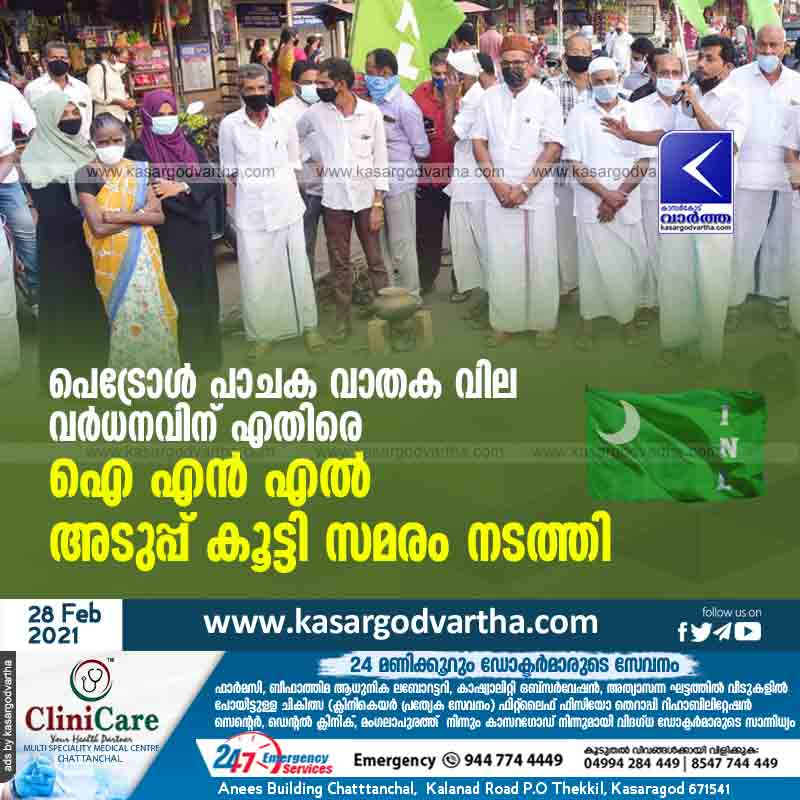 Kanhangad, Kerala, Kasaragod, News, INL rallies against petrol and cooking gas price hike.