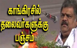 GK Vasan Speech : Congress lacks leaders in Tamil Nadu