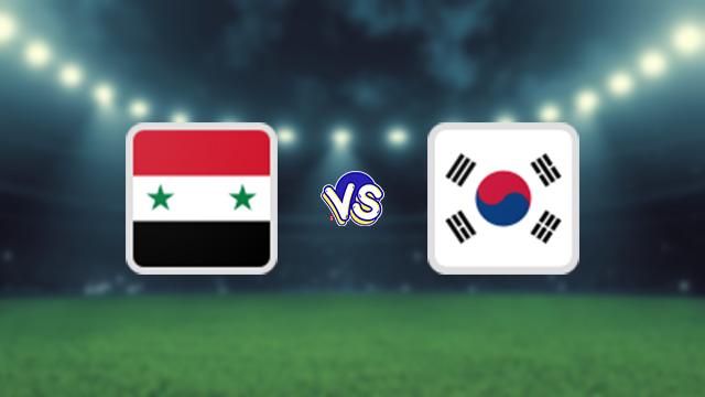 نتيجة مباراة سوريا وكوريا الجنوبية اليوم 07-10-2021 في التصفيات الاسيويه المؤهله لكاس العالم