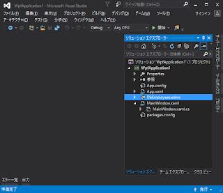 Visual Studio CodeでER図作成 - Qiita