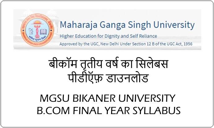 [PDF]-SYLLABUS-B.COM.-III-YEAR-Examination- Maharaja-Ganga-Singh-University-Bikaner