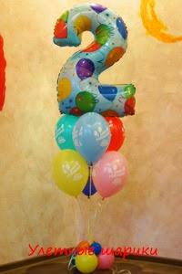букет цифрой из воздушных шаров на день рождения