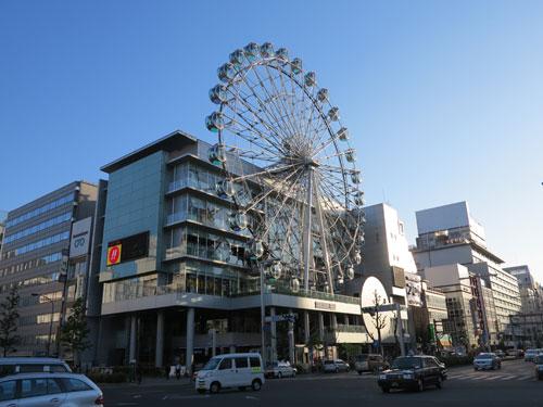 Sunshine Sakae Nagoya Japan