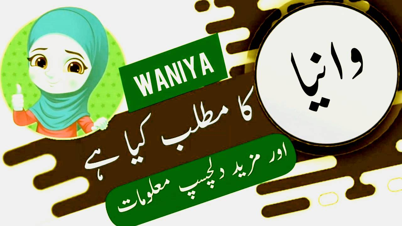 wania name meaning in urdu with Complete Details