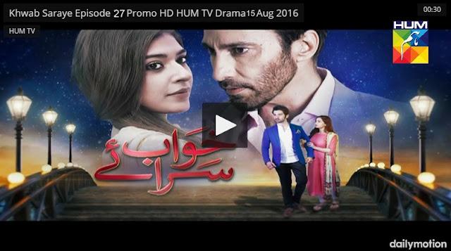 Khwab Saraye Episode 27 Promo