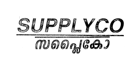 SUPPLYCO JOB 2019 -ACCOUNT OFFICER POSTS