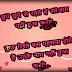 { HEART TOUCHING STATUS 10}LOVE STATUS HINDI || WHATSAPPS LOVE STATUS IN HINDI