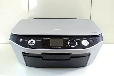 Epson Colorio PM-A820ドライバーダウンロード