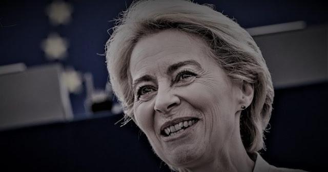 Η Ούρσουλα επιβεβαιώνει το κραυγαλέο έλλειμμα δημοκρατίας στην ΕΕ