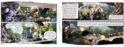 समीक्षा: आदि पर्व   Comic Book Review: Aadi Parv