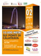 diecimila-metri-sui-ponti-di-calatrava