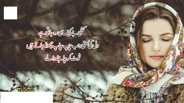 poetry status, poetry urdu, poetry whatsapp status, poetry sad, poetry tik tok, poetry pics, poetry status sad, poetry pashto, poetry slam, poetry about love, poetry about father, poetry ahad, poetry about life, poetry aftab iqbal, poetry about pakistan, poetry about eid, poetry about kashmir, poetry about friends, poetry about mother, a poetry channel, a poetry station, a poetry on father, a poetry by anubhav agarwal, a poetry in urdu, a poetry in yellow, a poetry handbook, a poetry by anubhav agarwal relationship, a poetry reading, a poetry by anubhav agarwal pata hai, poetry best, poetry by, poetry by aftab iqbal, poetry background music sad, poetry by saeed aslam, poetry by jogi baba, poetry by sheikh rasheed, poetry bewafa, poetry bulleh shah, bushy b poetry, tina b poetry, r&b poetry, glori b poetry, b d banker poetry, b praak poetry, b young poetry, b d banker poetry in gujarati, b.a english poetry book, poetry r&b instrumental, poetry collection, poetry channel, poetry collection by zakir, poetry clips, poetry compilation, poetry club, poetry corner, poetry cartoon, poetry children, poetry class snl, studio c poetry, achi c poetry, spoken poetry c, spoken word poetry c, poetry dosti, poetry drama, poetry dp, poetry download, poetry danish, poetry dukhi, poetry dialogue, poetry debate, poetry design, poetry dosti status, d'erlanger angelic poetry, poetry english, poetry eid, poetry eid mubarak, poetry editing, poetry editor, poetry emotional, poetry eid sad, poetry editing apps, poetry english love, poetry eid status, jashn e poetry, jashn e poetry rizvi, jason e poetry, jashn e poetry dubai, jashn e poetry 2019, jashn e poetry akhilesh, juan e poetry, poetry funny, poetry for kids, poetry for status, poetry for eid, poetry for love, poetry for friends, poetry for father, poetry for kashmir, poetry for whatsapp status, poetry for best friend, f scott fitzgerald poetry, spoken poetry f, saraiki poetry f m, poetry ghazal, poetry girl, poetry green screen, poetry ghalib, poetry green screen status, poetry game, poetry group, poetry girl voice, poetry girl status, poetry ghalib urdu love, baba g poetry, shiva g poetry, sidhu pa g poetry, baba g poetry status, kavi g poetry, insha g poetry, pubg poetry, meera g poetry, mama g poetry, tre g poetry, poetry heart touching, poetry hindi, poetry hafi, poetry happy, poetry house, poetry hazrat ali, poetry hafiz, poetry heart broken, poetry happy birthday, poetry hindi status, pyar kya h poetry, tu kaha hai poetry, use pasand hai poetry, mushkil hai poetry, h.e.r poetry, h&m umkleidekabine poetry slam, poetry in urdu, poetry images, poetry in motion, poetry in english, poetry in urdu sad, poetry indian, poetry in hindi, poetry in mazaq raat, poetry in punjabi, poetry in urdu status, i slam poetry, i love poetry, i write poetry, i'm the poetry man, poetry jogi baba status, poetry joker, poetry john elia, poetry jaun elia, poetry john elia in urdu, poetry javed akhtar, poetry judai, poetry journal, poetry jokes, malanda j poetry, r.j poetry status, r j poetry, ryan j poetry, jessie j poetry man, j cole poetry, jroa spoken poetry, j ivy def poetry, j cole poetry type beat, j house vlogs poetry teatime, poetry ki duniya, poetry kids, poetry kashmir, poetry khan, poetry karne ka tarika, poetry kalam, poetry king, poetry khattak, poetry kaise likhe, poetry kabhi arsh par kabhi farsh par, a k poetry, sarah k poetry, poetry bhai k liye, k love poetry, k star poetry, poetry bachpan k din, k'vians poetry, k'naan poetry, dead poetry k.e, k siva reddy poetry, poetry lyrics, poetry lines, poetry love status, poetry lovers, poetry love in urdu, poetry lyrics urdu, poetry live, poetry lyrics whatsapp status, poetry latest, l jones poetry, bjork pagan poetry l, spoken word poetry l, spoken poetry l, poetry l travis instagram, poetry muqabla, poetry mushaira, poetry mirza ghalib, poetry mohsin naqvi, poetry maa, poetry mola ali, poetry mehfil, poetry motivational, poetry making, m poetry quote skyfall, m.u spoken poetry tagalog, m gul mansoor poetry, pashto poetry m gul mansoor, m.a english poetry notes, m a abdullah poetry, m mansoor poetry, m tariq jameel poetry, m&m positive poetry, m.i poetry, poetry new, poetry new 2019, poetry new status, poetry nasir kazmi, poetry naat, poetry nidhi, poetry night, poetry nadeem bhabha, poetry nice, poetry new love, spoken poetry, jashn poetry, n m rashid poetry, spoken poetry na, spoken word poetry na, poetry in motion - romeo & juliet, poetry and madness, poetry on father, poetry on kashmir, poetry on love, poetry on maa, poetry of bulleh shah, poetry on tiktok, poetry on independence day, poetry on pakistan, poetry of jogi baba, porsha o poetry, poetry tom o'bedlam, spoken word poetry o, poetry picture, poetry poetry, poetry pakistani, poetry pakistan, poetry photos, poetry punjabi status, poetry point, chester p poetry, slam poetry p, poetry quotes, poetry qateel shifai, poetry queen, poetry qamar ejaz, poetry qawali, poetry quran, poetry question, poetry qawwali, poetry q tip, poetry qasim ali shah, kayla q poetry, q tip poetry, poetry romantic, poetry reading, poetry ringtone, poetry rahat indori, poetry reaction, poetry reading urdu, poetry rahman baba, poetry remix, poetry recitation urdu, poetry rj adeel, prithak r poetry, ajay singh r poetry, r j sayema poetry, poetry आ r ट, r j adeel poetry, poetry status in urdu, poetry status love, poetry status tik tok, poetry status song, poetry sad whatsapp status, abir s poetry, iqbal s poetry, s m sadiq poetry, poetry about muhammad s.a.w, s name poetry, sad poetry s, love poetry s, hazara poetry s, spoken word poetry s, poetry tik tok status, poetry tone, poetry tehzeeb hafi status, poetry tehzeeb, poetry tik tok video, poetry tik tok sad, poetry tariq aziz, poetry teacher, poetry tehzeeb hafi new, t's poetry, t miller poetry, t.s eliot poetry, spoken poetry t, button poetry t miller, t wreckz broken poetry, znmd poetry t series, spoken word poetry t, poetry urdu tik tok, poetry urdu status sad, poetry urdu pics, poetry urdu images love, poetry urdu best, poetry urdu song, miss u poetry, miss u poetry status, miss u poetry in urdu, i love u poetry, m.u poetry, miss u poetry in hindi, unerase poetry, poetry i love u 3000, poetry slam u20, poetry voice, poetry video status, poetry video editing, poetry vs, poetry very sad, poetry video for whatsapp status, poetry voice over, poetry video song, poetry voice of love heart, v poetry devil may cry, v poetry devil may cry quotes, v poetry quotes, v poetry dmc5, v poetry quotes dmc5, v poetry dmc, dmcv v poetry, michael v poetry, v sad poetry in urdu, v sad poetry, poetry with music, poetry whatsapp status sad, poetry wallpaper, poetry whatsapp status 2019, poetry with song, poetry whatsapp status tik tok, poetry with background music, poetry whatsapp status iqrar ul hassan, poetry whatsapp status jogi baba, w b yeats poetry, w h auden poetry, spoken poetry w, spoken word poetry w, poetry xhosa, spoken poetry x, xhosa poetry south africa, xhosa praise poetry, xhosa poetry about love, xitsonga poetry, hiyonat poetry, tedx poetry, x factor poetry, xoe arabella poetry, poetry yousaf bashir, poetry yasir taj, poetry yaad, poetry yaadein, poetry yaari, poetry yaar, poetry young, poetry youtube, poetry yahya, poetry youth, poetry start with y in urdu, poetry zafar iqbal, poetry zubair ali tabish, poetry zubair ali, poetry zindagi, poetry zia anjum, poetry zubair, poetry zubair ali status, poetry zone, poetry zameer khan, poetry zakir, jay z poetry, gen z poetry, poetry 001, rahat indori poetry 01, adil rashid poetry 01, rahat indori poetry 02, rahat indori poetry 03, rahat indori poetry 04, rahat indori poetry 06, rahat indori poetry 05, tehzeeb hafi poetry 05, tehzeeb hafi poetry 01, poetry 14 august, poetry 15 sec, poetry 101, poetry 14 august urdu, poetry 14 august urdu status, poetry 1st grade, poetry 120 seconds, poetry 14 august speech in english, poetry 14 august 1947, poetry 14 august 2019, world war 1 poetry, world no 1 poetry, no 1 poetry, krs1 poetry, year 1 poetry lesson, meg1 poetry, 1 sided love poetry, poetry lesson 1, rahat indori poetry 1, spoken poetry 1-10, poetry 2019, poetry 2 lines, poetry 2019 urdu, poetry 2 line in urdu, poetry 2 lines heart touching, poetry 2018, poetry 2019 status, poetry 2010, poetry 2019 new, poetry 2 line in urdu status, spider man 2 poetry, goofy movie 2 poetry, aashiqui 2 poetry, ted 2 poetry slam, literature paper 2 poetry, maaya 2 poetry, charitraheen 2 poetry, rock on 2 poetry, english paper 2 poetry, payday 2 poetry jam, poetry 30 sec, poetry 360, poetry 30 seconds, poetry 30 sec status, poetry 3gp, poetry 3000, poetry 3rd grade, poetry 370, sad poetry 30 seconds, spoken poetry 3, witcher 3 poetry song, dhoom 3 poetry, class 3 poetry, 3 types of poetry, 3 idiots poetry, poetry chapter 3 class 10, poetry 4 you, poetry 4 line, poetry 4 lines in urdu, rahat indori poetry 4, sad poetry 4 lines, elements of poetry 4th grade, button poetry 40 seconds, rhythm in poetry 4th grade, dmc 4 poetry, 4 line urdu poetry, 4 line poetry, poetry 5 minute crafts, poetry 5th grade, poetry 5219, elements of poetry 5th grade, friends poetry 5th standard, iambic poetry 5, oggy poetry 55, slam poetry 59, spoken word poetry 59, iambic 5 poetry, year 5 poetry, iambic 5 poetry cover, poetry 6 september, rahat indori poetry 6, 6 line urdu poetry, 6 september poetry in urdu, poetry grade 6, 6th grade poetry, poetry for year 6, 6 sep poetry, 6th class poetry, poetry session part 6, 6 september poetry, slam poetry 7th grade, meg 7 poetry, ak7 poetry, interstate 76 poetry, year 7 poetry, team 7 poetry tik tok, 7th standard poetry, poetry grade 7, acrostic poetry 7, poetry 8 out of 10 cats, slam poetry 8th grade, stephanie poetri 88rising, ps 86 poetry, 8th poetry beauty, 8th grade poetry slam 2019, poetry elements 8th grade, king 810 poetry, 8 seconds poetry, poetry 88rising, button poetry 90s love, button poetry 9 things, iambic poetry 9, slam poetry 90s, slam poetry 911, nach baliye 9 poetry, iambic 9 poetry live, iambic 9 poetry cover, 92 news poetry on father, 90s poetry, squarepusher iambic 9 poetry, grade 9 poetry comparison, ssc 9 poetry choir, poetry class 9