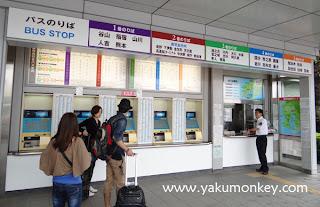 Kagoshima airport bus station