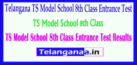 TSMS Telangana TS Model School 8th Class Entrance Test 2019 Results Download