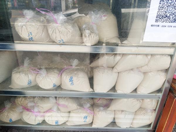 台中大里台灣正統米麩店古早味美食,23種米麩營養豐富好選擇