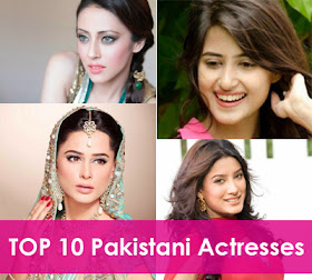 Fashion Designer Wedding Pictures 2015 Top 10 Most Beautiful Actresses In Pakistan
