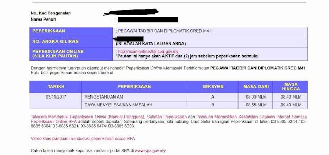 Format Exam Online PTD pada tahun 2017
