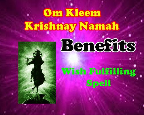om kleem krishnaya namaha significance, spell for love attraction,