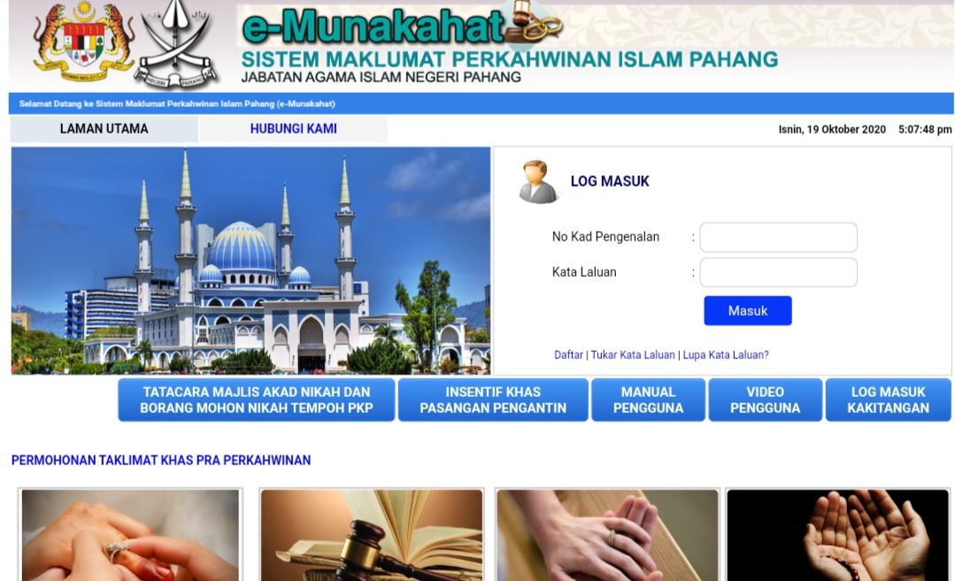 Permohonan Nikah Pahang 2020 Online (Borang)