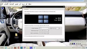 طريقة رائعة لتقسيم شاشة الحاسوب الى عدة شاشات متعددة