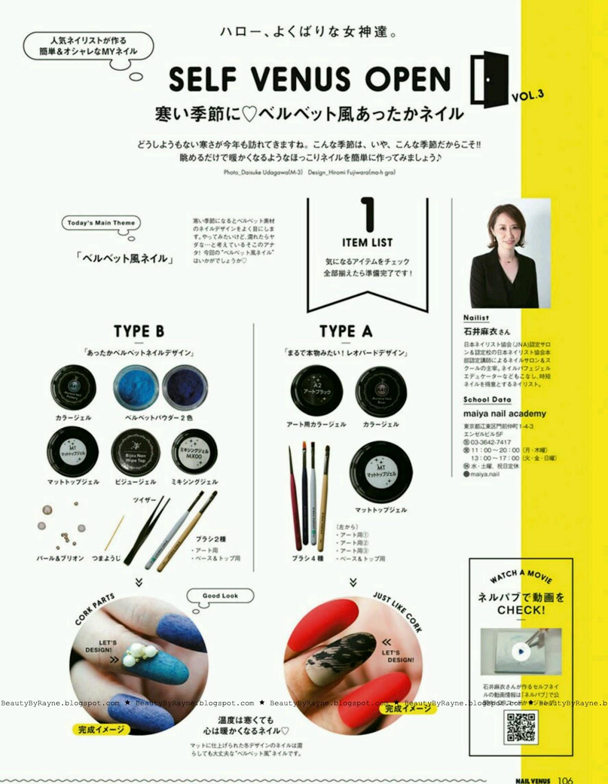 Nail Venus Winter 2018 Issue, Free Japanese Fashion Magazine Scans