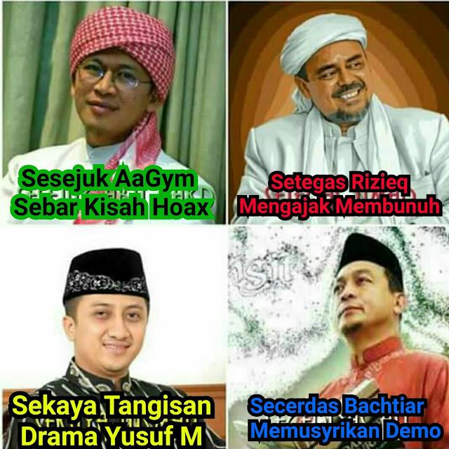 Iman, Aman dan Imam