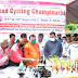 दो दिवसीय जिलास्तरीय साइक्लिंग प्रतियोगिता का शुभारंभ