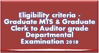 eligibility-criteria-graduate-mts-clerk-to-auditor-grade-departmental-exam-2018