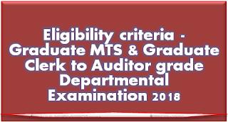eligibility-criteria-graduate-mts-clerk-to-auditor-grade-departmental-exam-2018