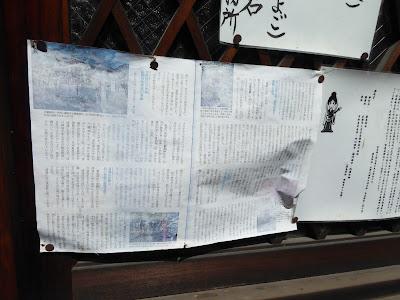 京都御苑・池の弁天 厳島神社(いつくしまじんじゃ) 説明