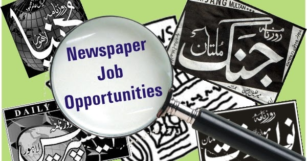 Find All Government & Private Jobs In Pakistan: Newspaper