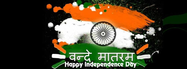 Happy Independence Day India fb status English