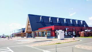 北欧の風道の駅「とうべつ」