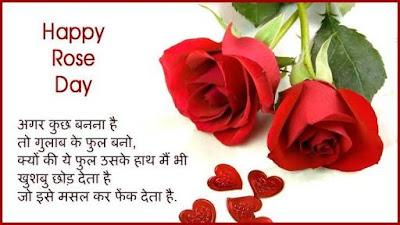 rose image download