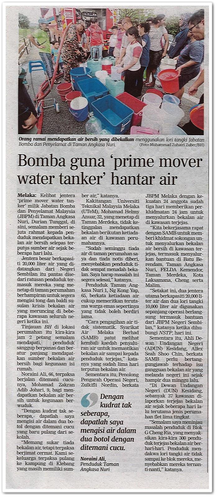 Bomba guna 'primer mover water tanker' hantar air - Keratan akhbar 25 September 2019