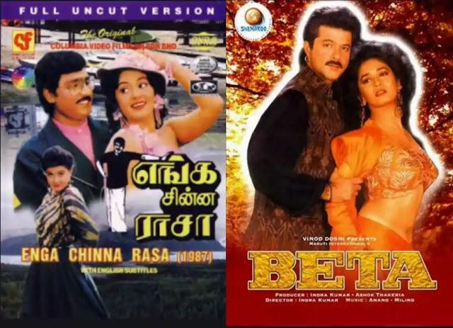 anil-kapoor-and-madhuri-dixit-movies