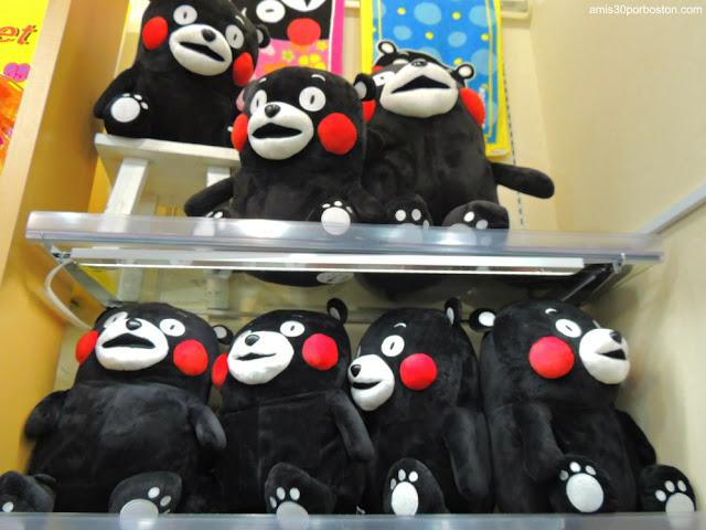 Peluches de una Tienda de Juguetes de Tokio