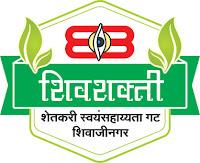 Shivshakti SHG Ltd.