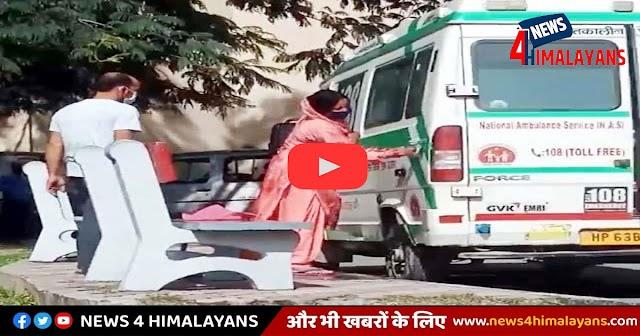 हिमाचल में एंबुलेंस ड्राइवर की घटिया हरकत: बीमार बेटे ने की उल्टी तो बेबस मां से साफ़ करवाई गाड़ी