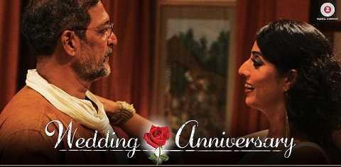 Wedding Anniversary 2017 300mb Download Hindi pDvDRip
