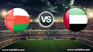 مشاهدة مباراة الامارات وعمان Oman vs United arab emirates بث مباشر بتاريخ 05-01-2018 خليجي 23 (كأس الخليج)
