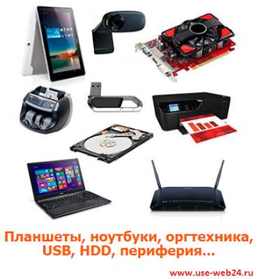Товары в интернет-магазине