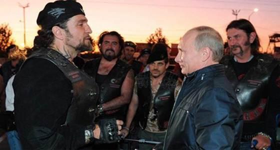 المخابرات الروسية