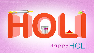 Happy Holi 2017 Greetings, Images, Wallpapers