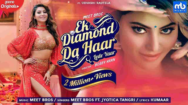 Ek Diamond Da Haar Lede Yaar song Lyrics - Meet Bros