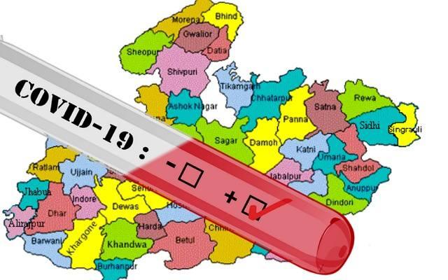 Madhya Pradesh covid-19 update