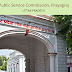 Post of Personnel Officer - UP Public Service Commission, Prayagraj - last date 16/12/2019
