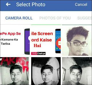 select-profile-picture