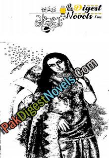 Rajdhani Afsana By Zobi Zafar Sheikh